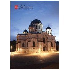 Turistinis atvirukas 4001.8093 Kaunas