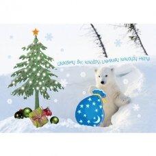 Kalėdinis atvirukas 2007.9272