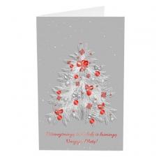 Kalėdinis sveikinimo atvirukas 20033.9736