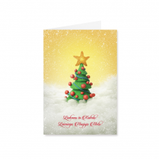 Kalėdinis sveikinimo atvirukas 2007.9718