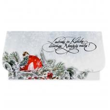 Kalėdinis sveikinimo atvirukas (voko formos) 217.9751