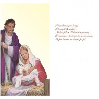 Kalėdinis sveikinimo atvirukas 20081.8288 5