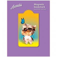 """Magnetinis skirtukas """"Mažas šuniukas su akiniais"""""""