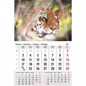 Pakabinamas kalendorius 9013.0002