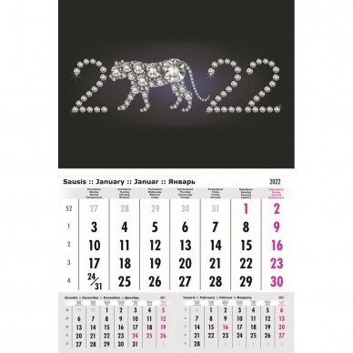 Pakabinamas kalendorius 9013.0004