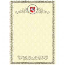 Popierius diplomams 315.8746