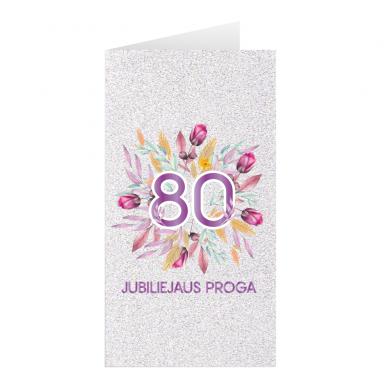 Sveikinimo atvirukas 3101.9604, 80 Metų Jubiliejaus proga