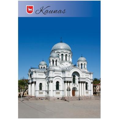 Turistinis atvirukas 4001.8956 Kaunas